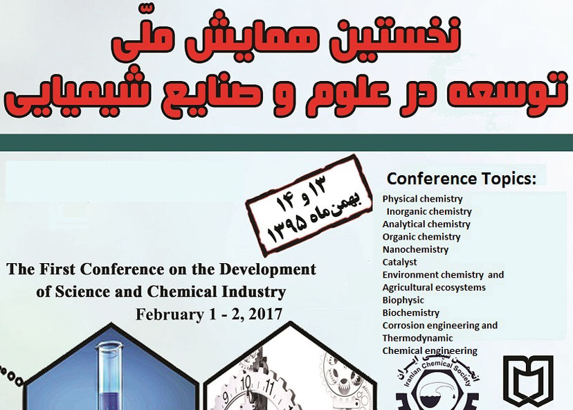 The First Conference on the Development of Science and Chemical Industry